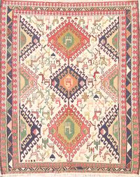 Tribal Animal Square 4x4 Sumak Kilim Persian Area Rug