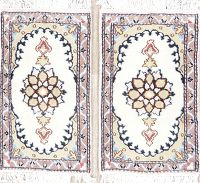Package of 2 Floral Nain Persian Area Rug 1x2