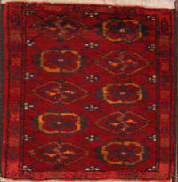Red Balouch Afghan Oriental Rug 1x2