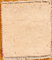 Contemporary Gabbeh Shiraz Persian Rug 1x1