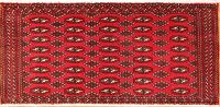 Red Geometric Turkoman Bokhara Persian Wool Rug 2x4