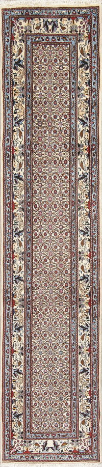 Ivory Geometric Animal Print Mood Persian Runner Rug 3x11