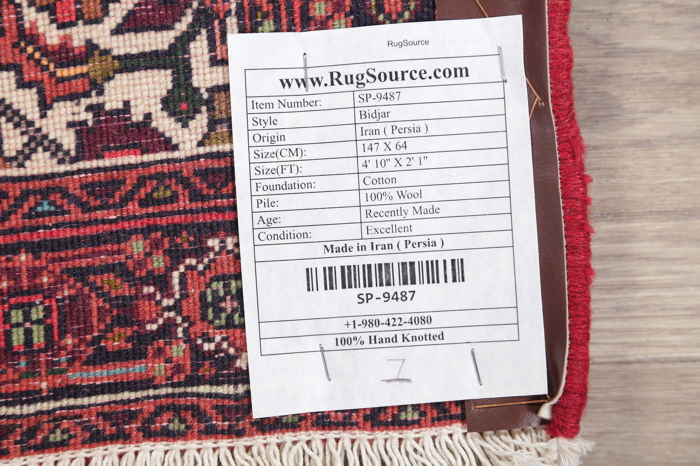 Red Geometric Bidjar Persian Runner Rug 2x5