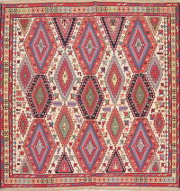 Geometric Tribal Kilim Qashqai Persian Square Area Rug 7x7